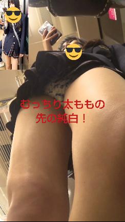 【赤チェ遠征Vol1】激可愛いアイドルKちゃんの純白