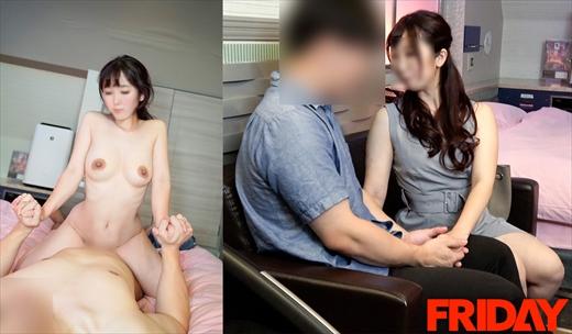 フライデー:《個人撮影》人妻保育士 26歳 父兄と浮気SEX 隠し撮り