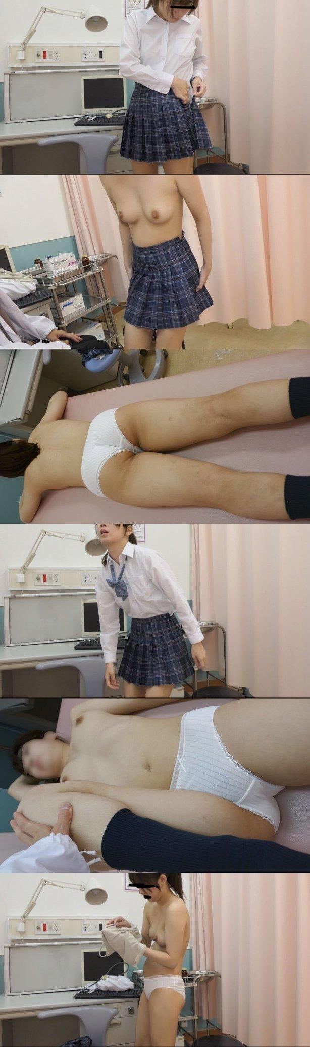 非常勤医師の婦人科診察秘録()02