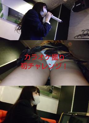【危険作3前編】念願の激かわ赤チェちゃんのパパ活撮り